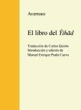 Averroes, El libro del Yihad, 2009